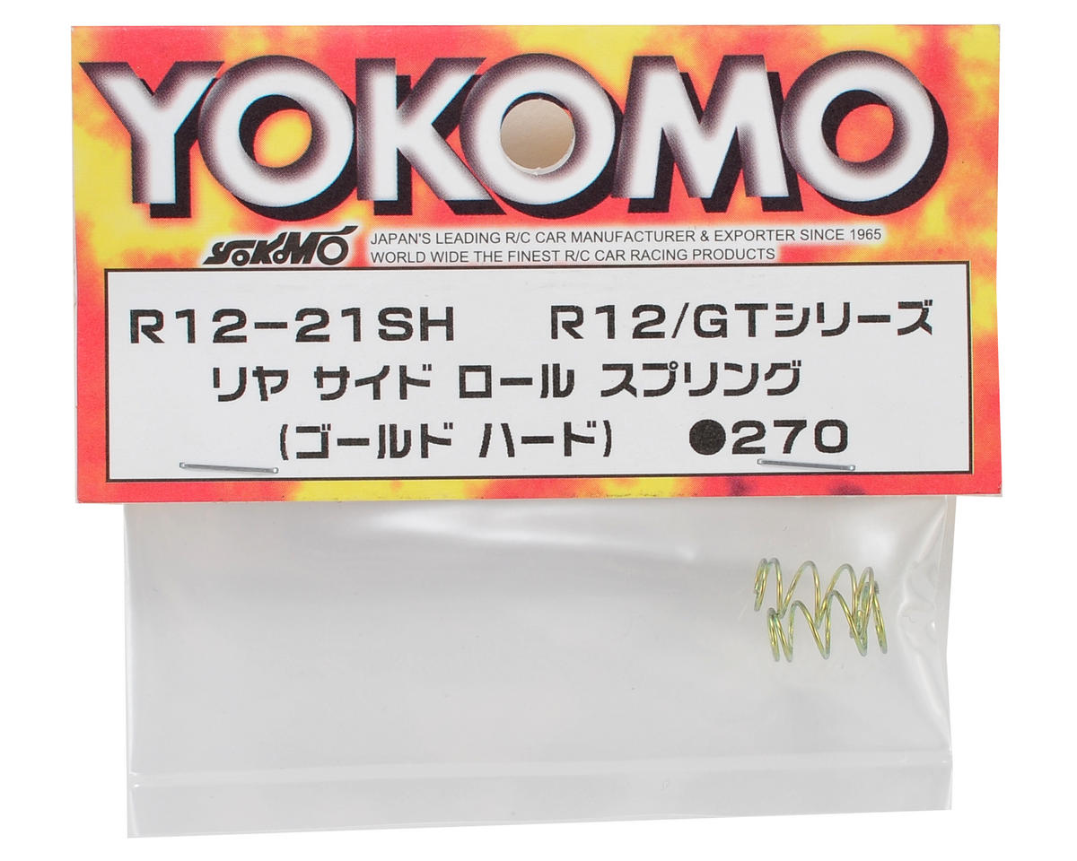 Yokomo Rear Side Roll Spring Set (Gold - Hard) (2)