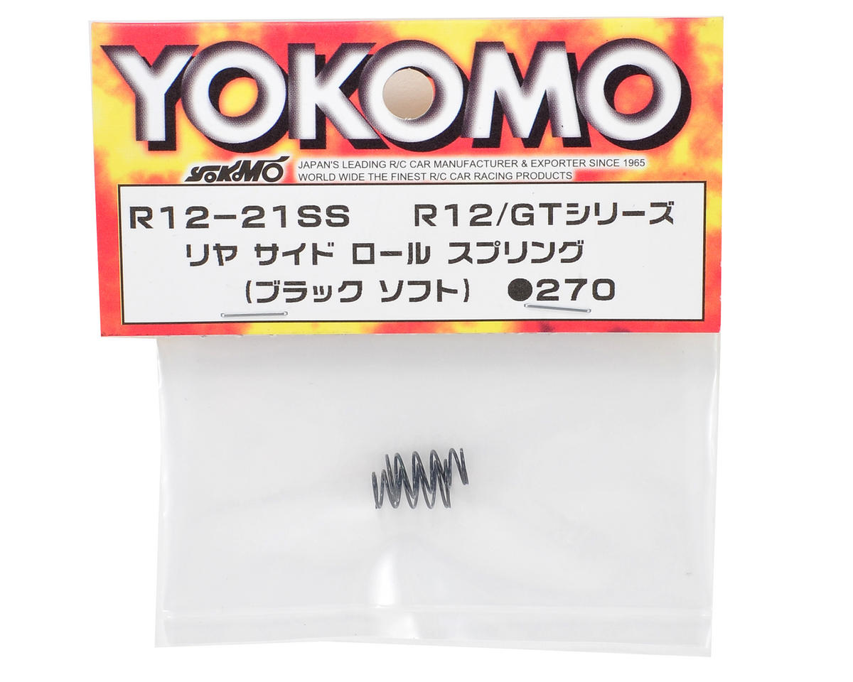 Yokomo Rear Side Spring Roll Set (2) (Black/Soft)