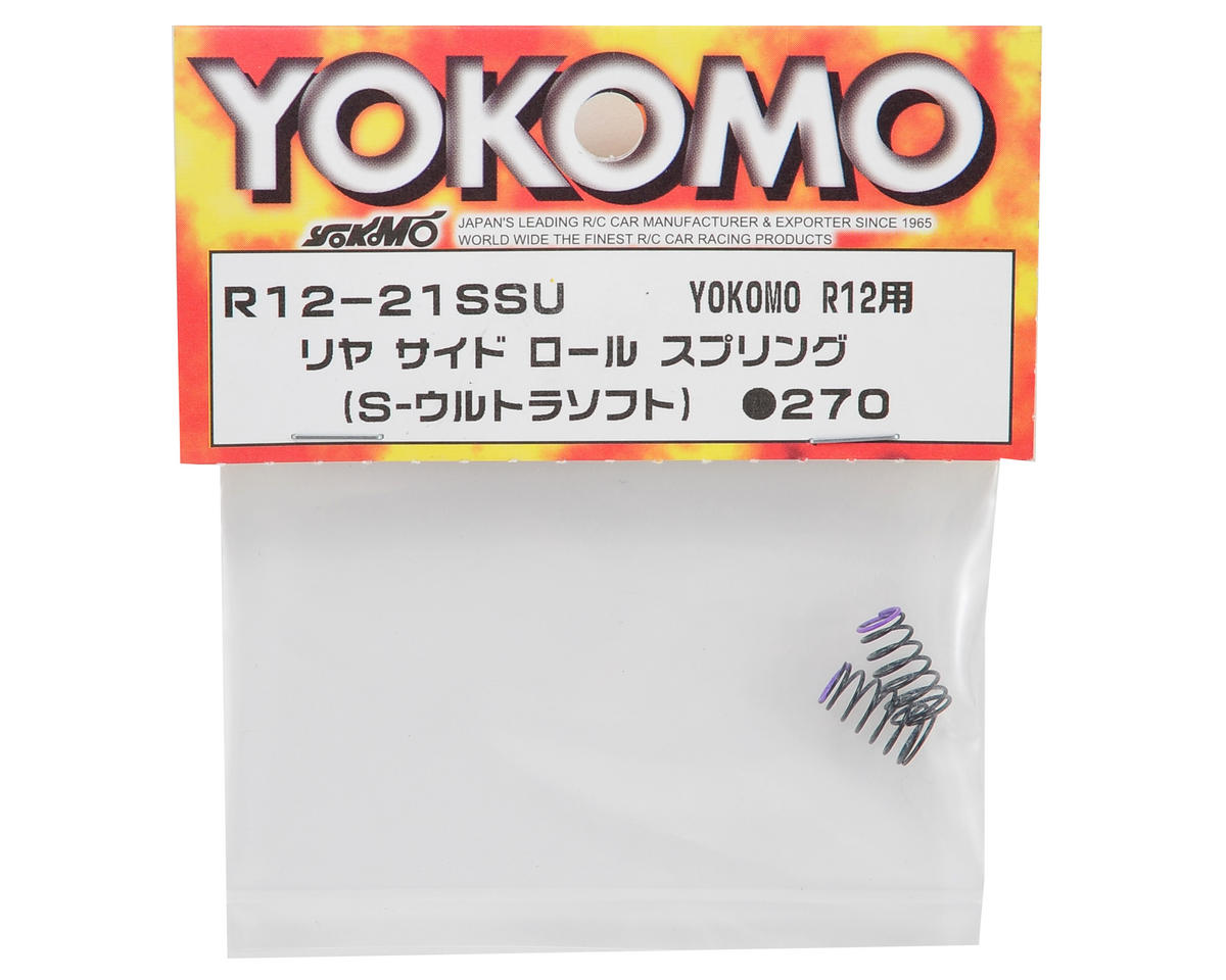 Yokomo Rear Side Roll Spring Set (Purple-S - Ultra Soft) (2)