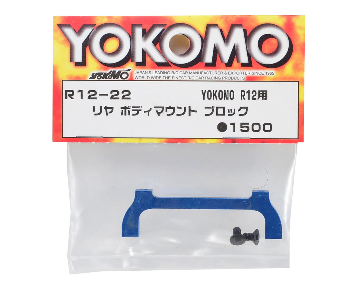 Yokomo Rear Body Mount Block