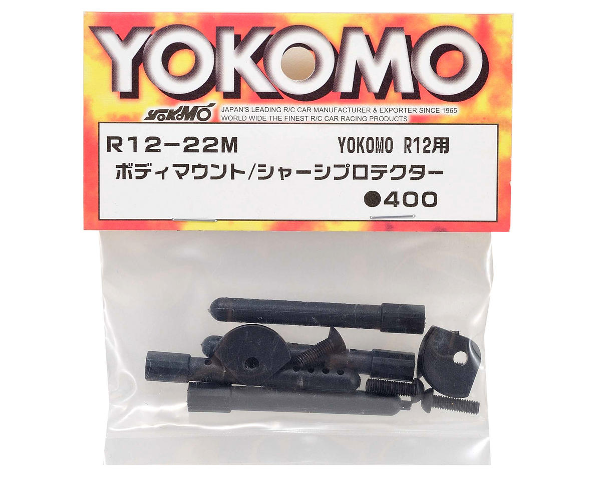 Body Mount/Chassis Protector Set by Yokomo