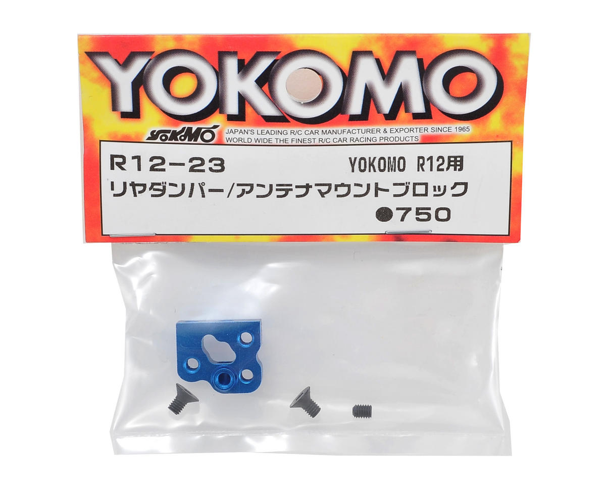 Yokomo Rear Shock/Antenna Mount Block