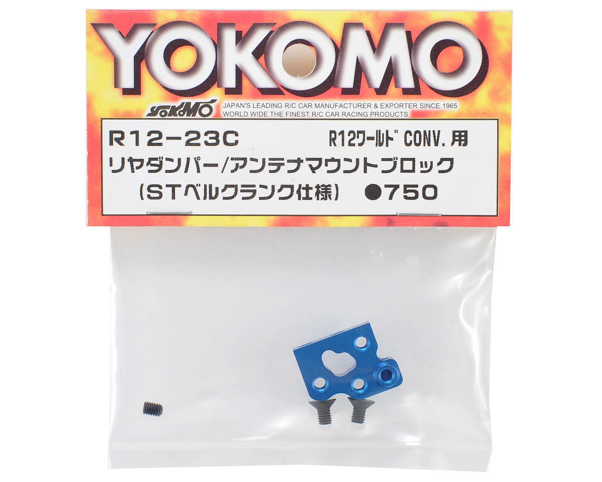 Yokomo Rear Shock/Antenna Mount Block (World Conversion)