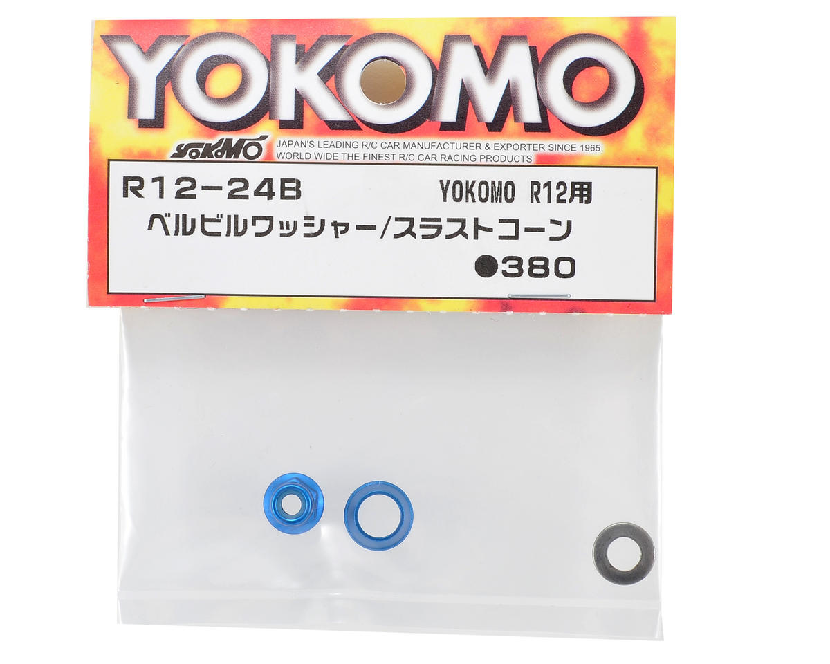 Yokomo Thrust Nut & Thrust Cone Set