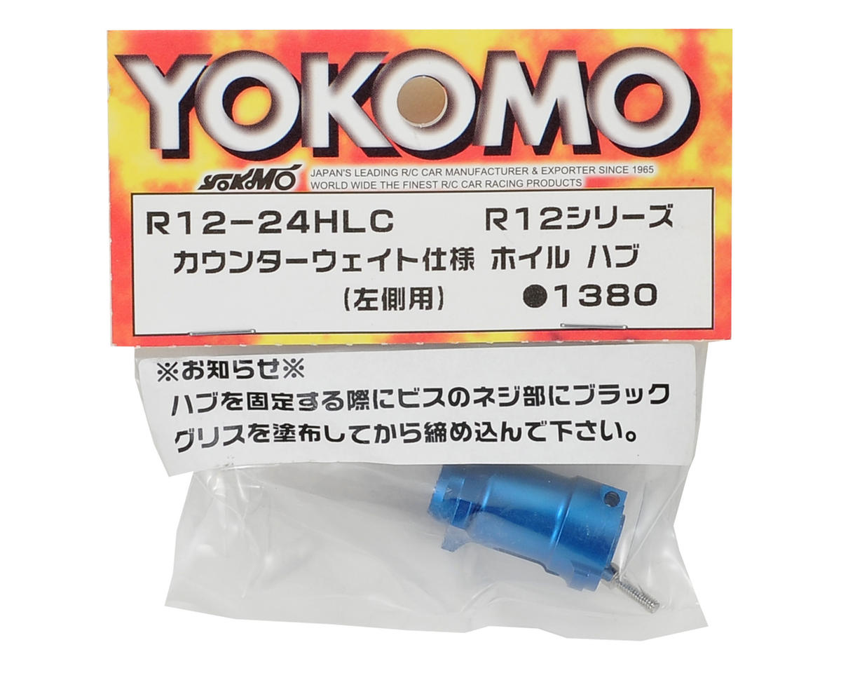 Yokomo Counter Weight Wheel Hub (Left) (R12C)