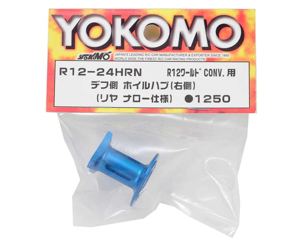 Yokomo Differential Wheel Hub (Right) (World Conversion)