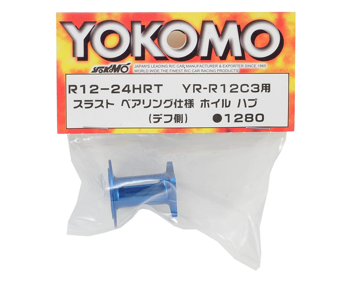 Thrust Bearing Wheel Hub (Differential Side) (R12 C3) by Yokomo