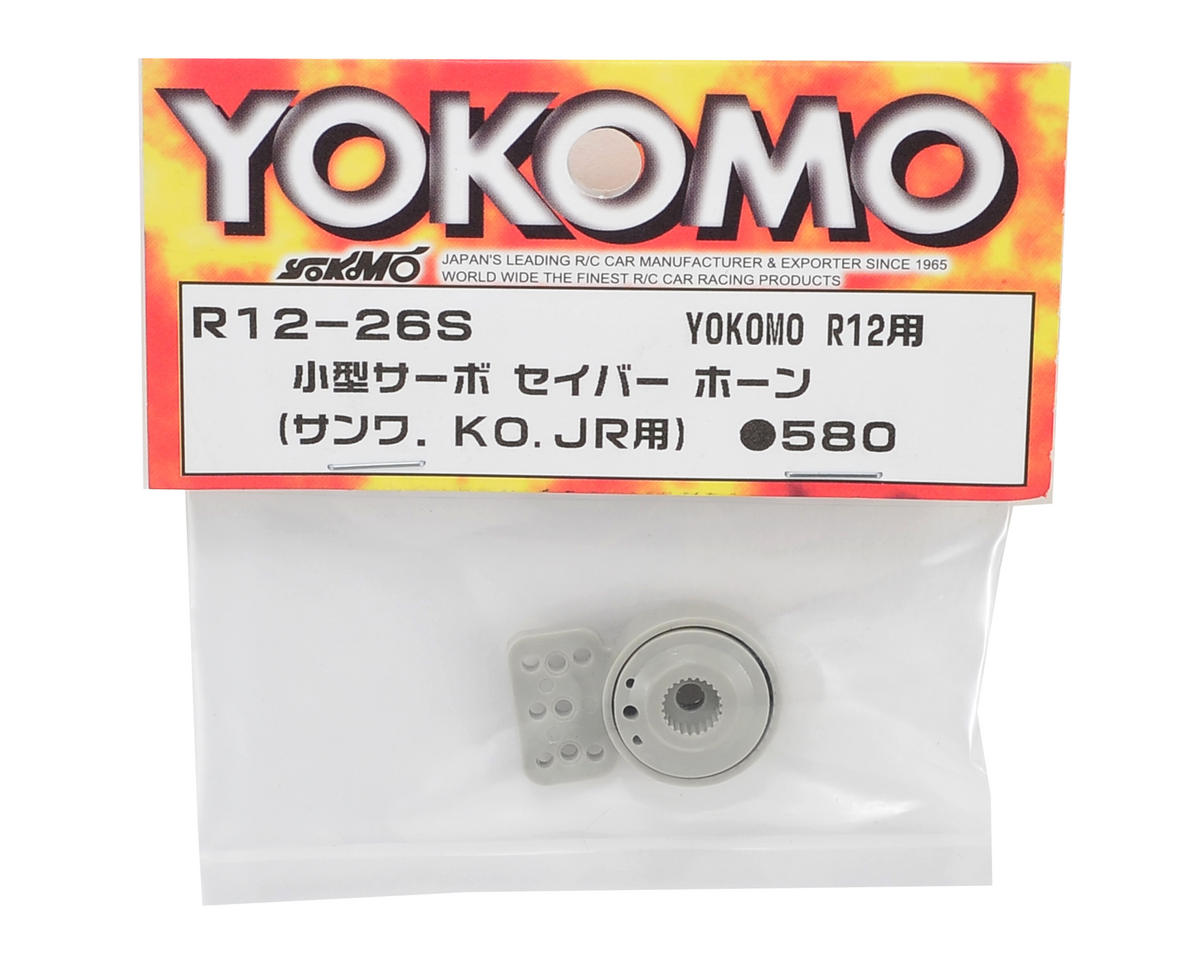 Yokomo Compact Servo Saver Horn (23T - KO/JR/Sanwa)