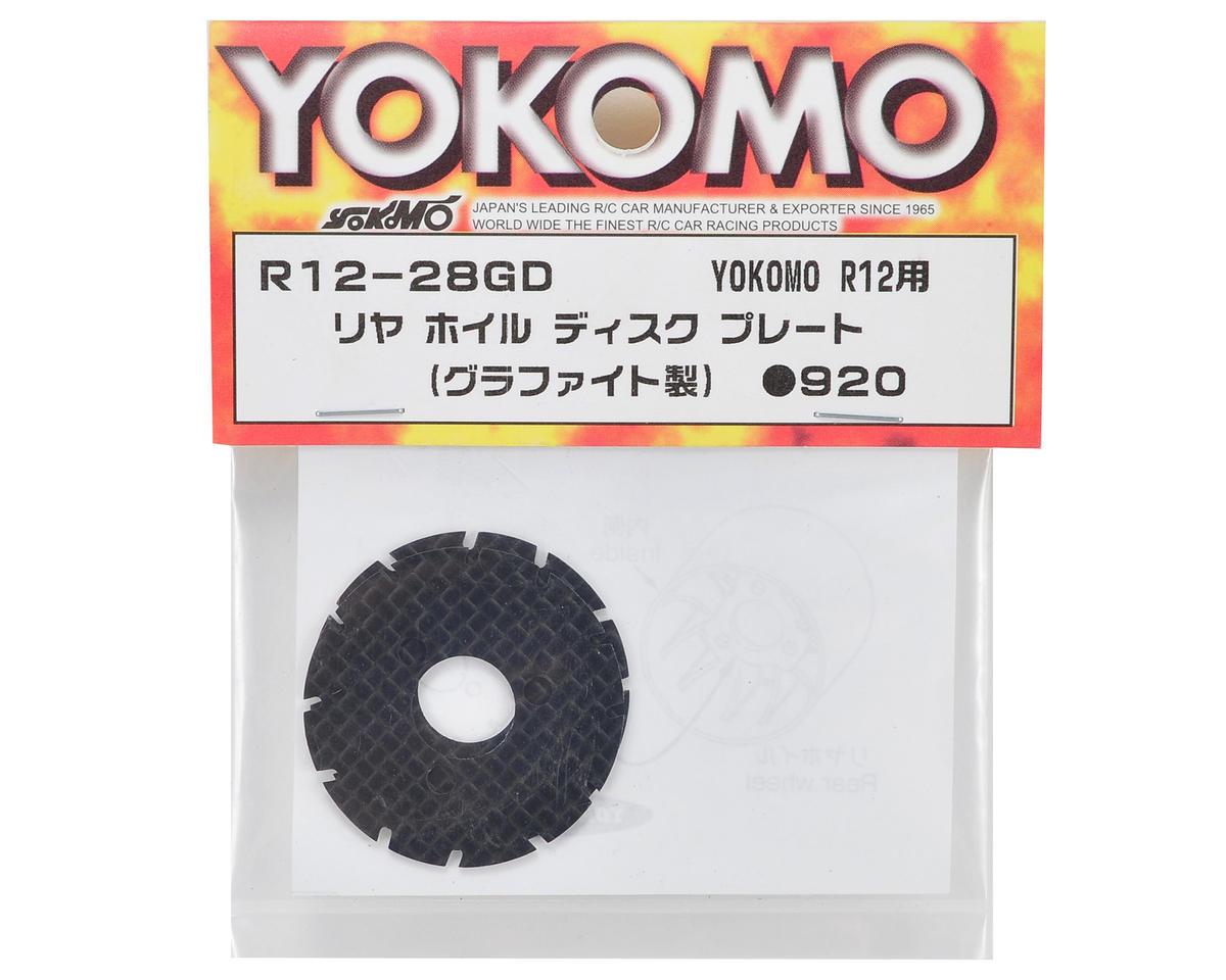 Carbon Fiber Rear Wheel Disk Plate Set (2) by Yokomo