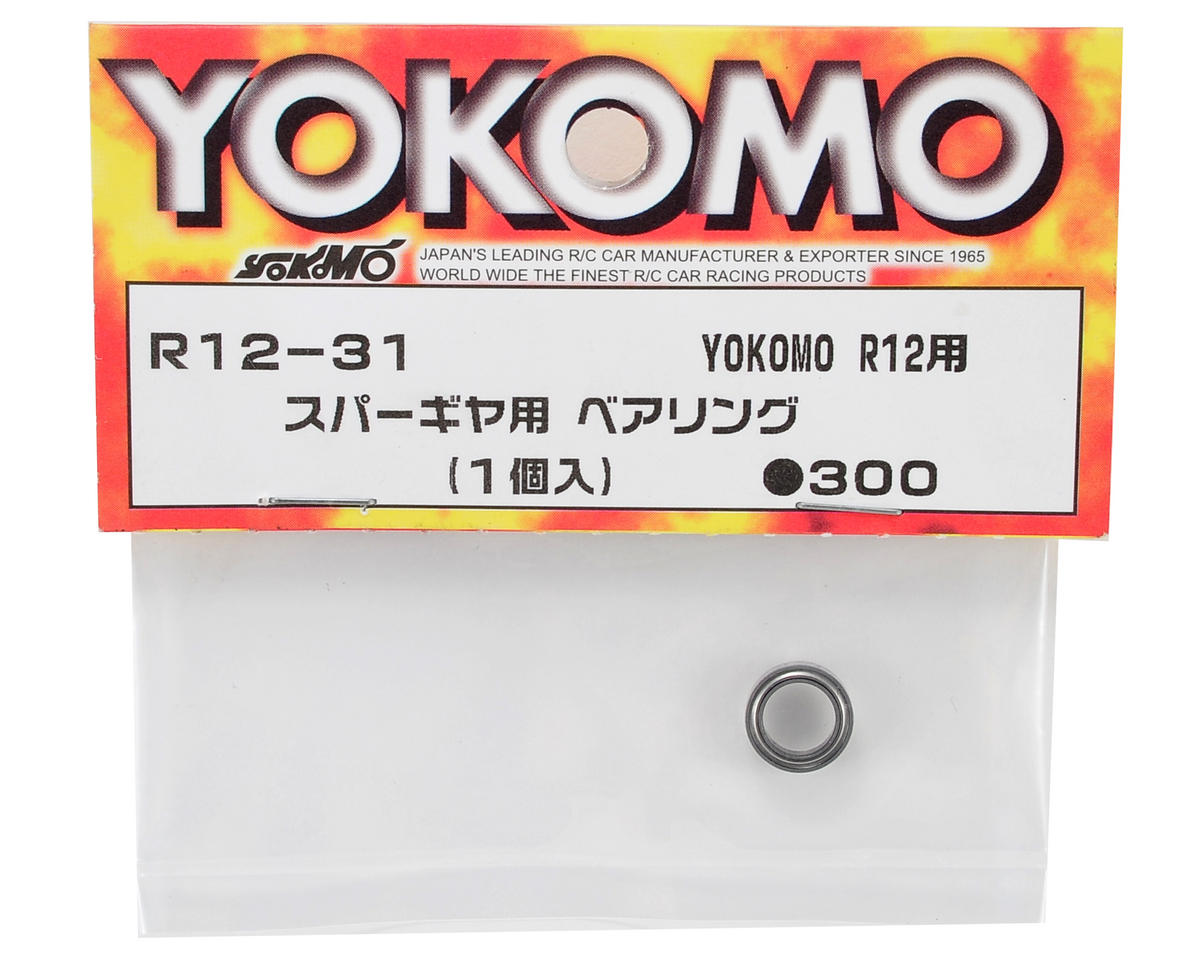 Yokomo Spur Gear Bearing