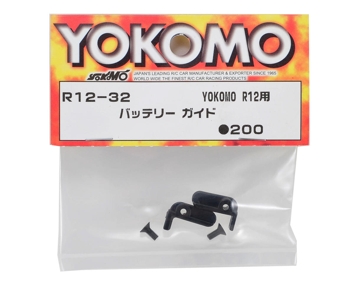 Yokomo Battery Guide Set