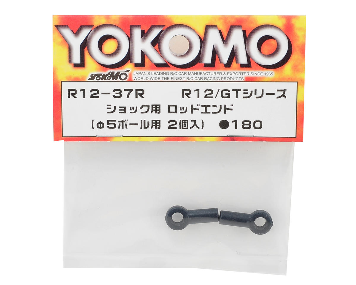 Yokomo Shock Rod End (2)