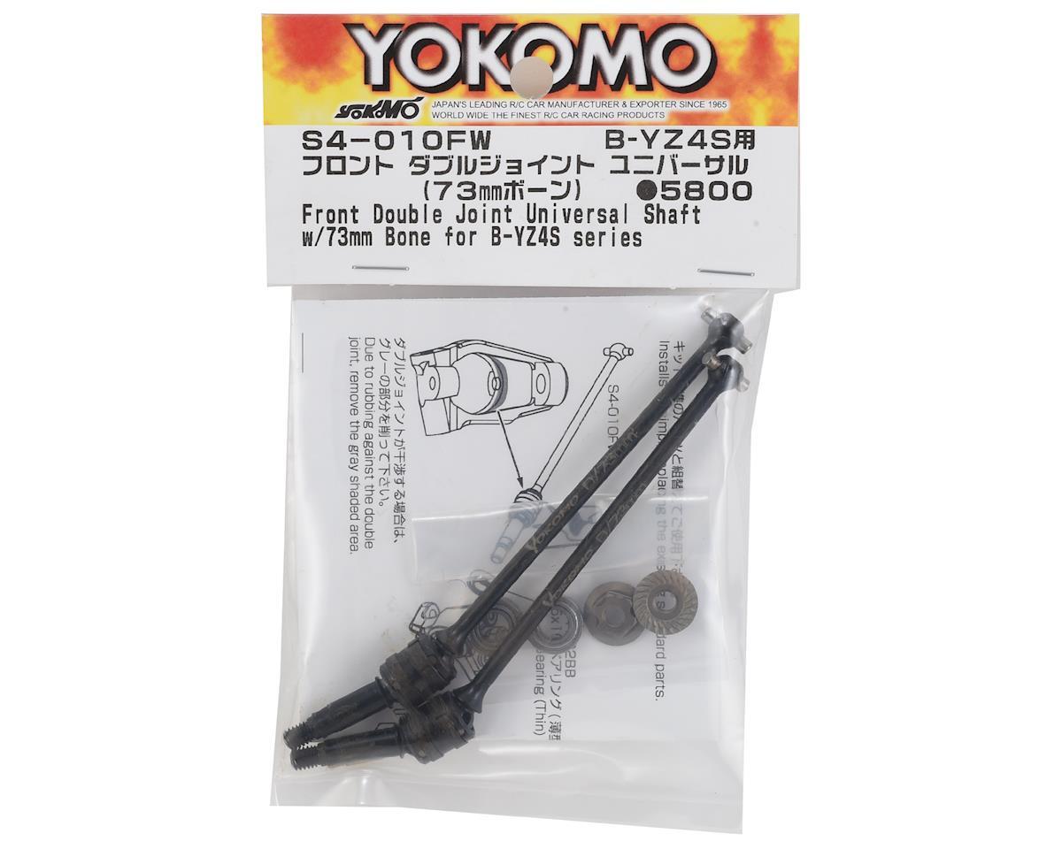 Yokomo 73mm Front Double Joint Universal Driveshaft (2)