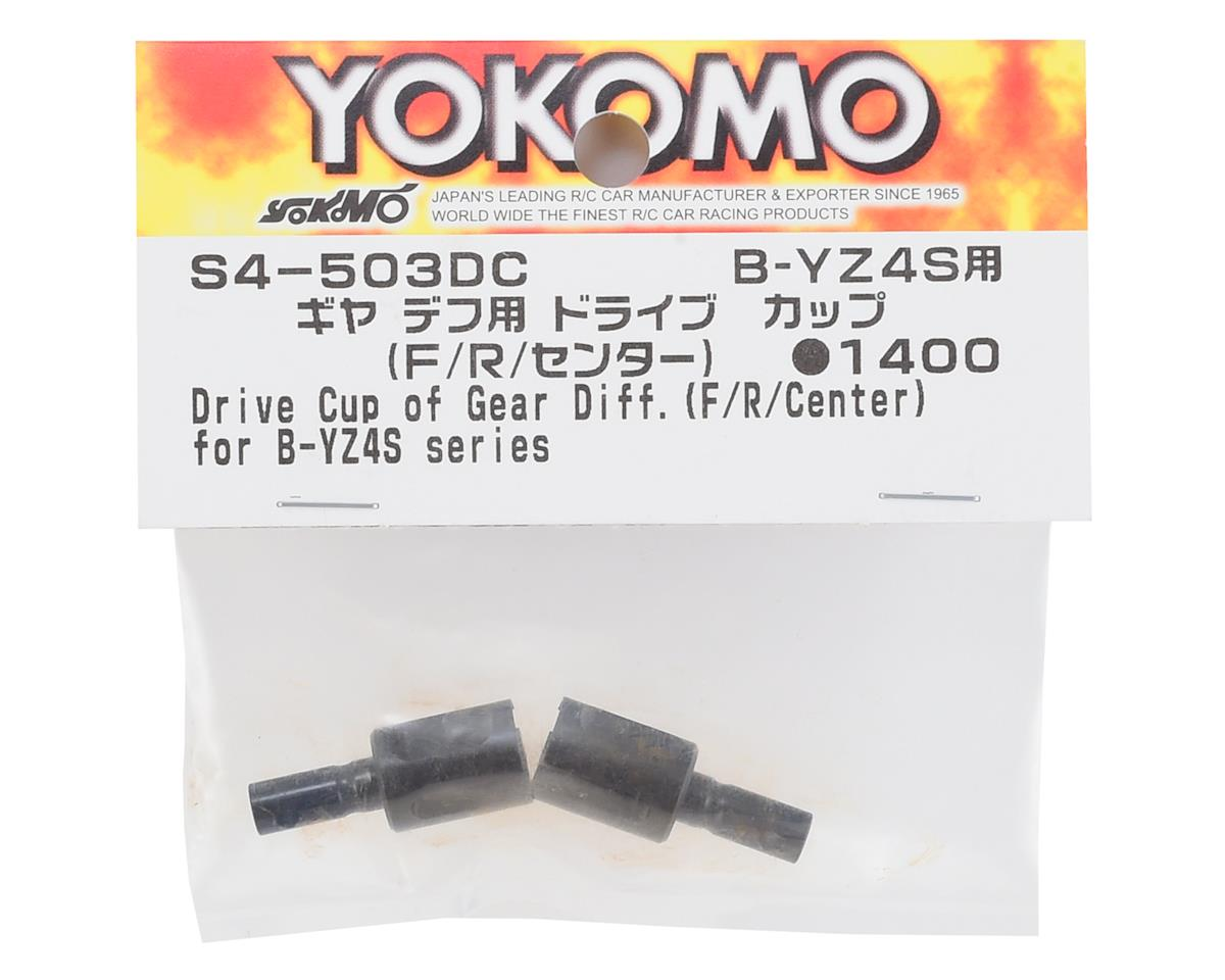 Yokomo Gear Differential Drive Cup (2)