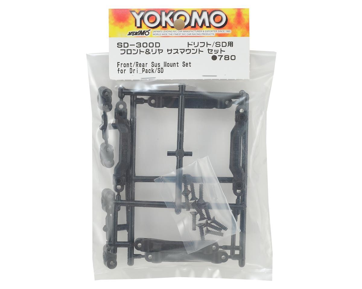 Yokomo Front & Rear Suspension Mount Set (for Drift Pack)