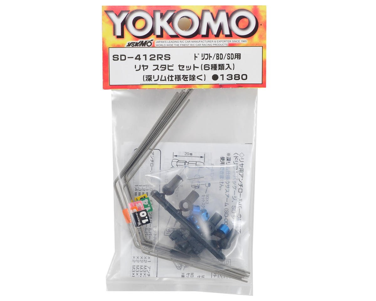 Yokomo Rear Stabilizer Set