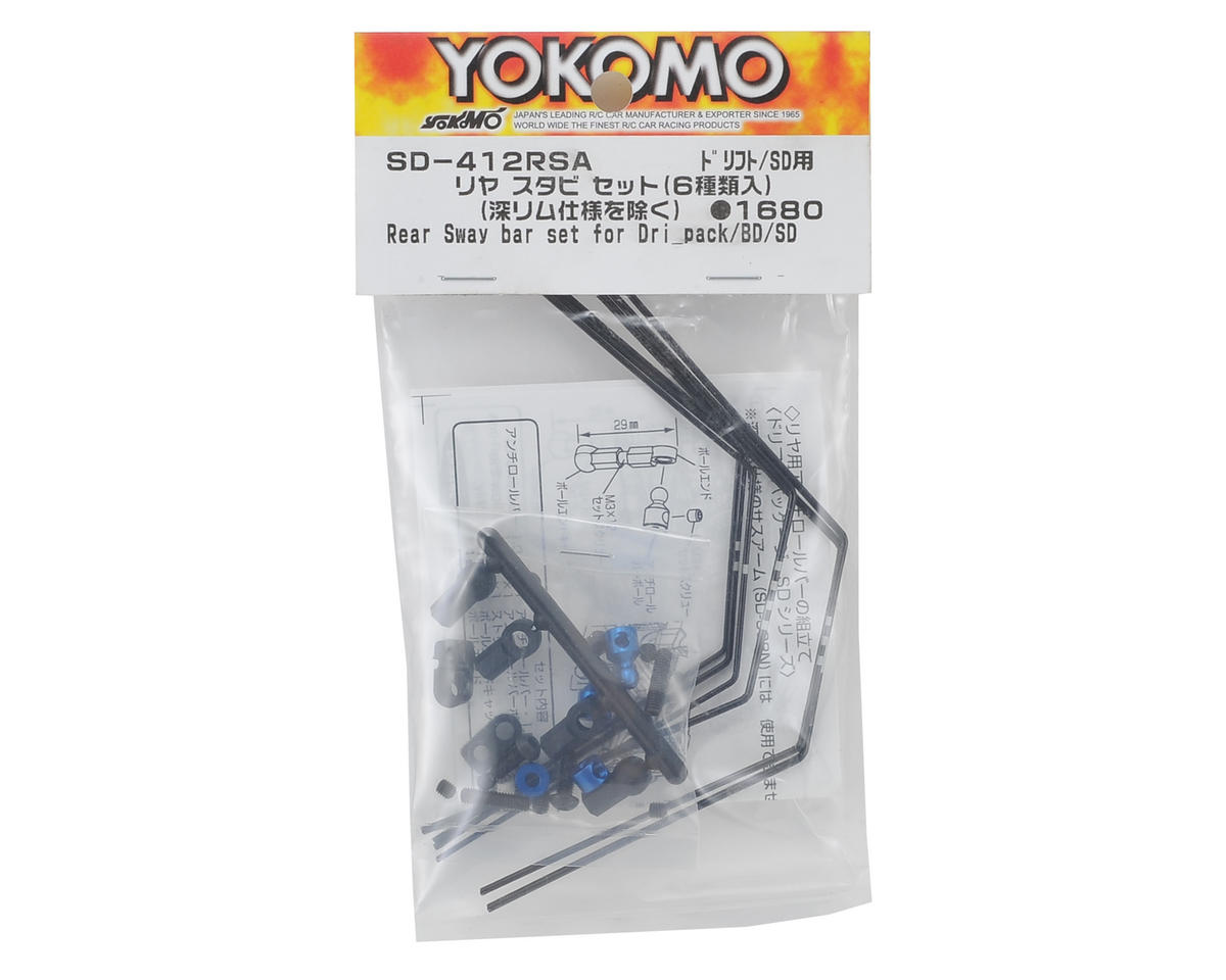 Rear Stabilizer Set (SD/BD) by Yokomo