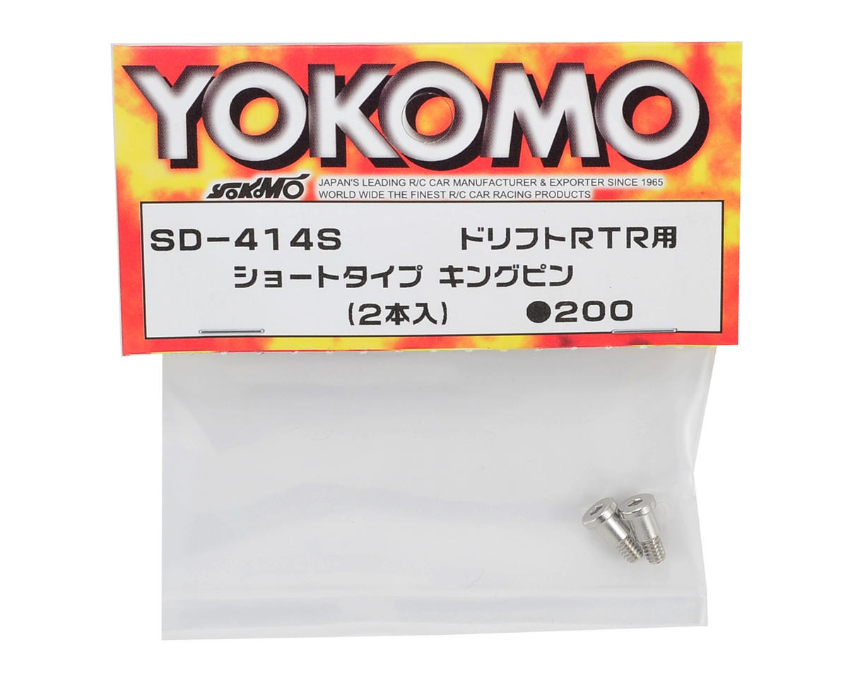 Yokomo Short King Pin Set (2)
