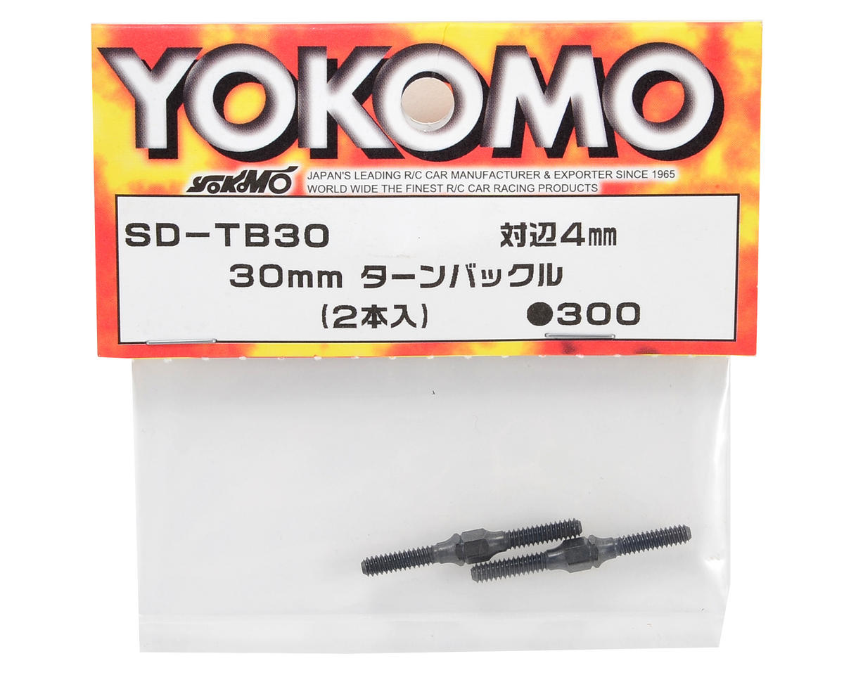 Yokomo BD7 30mm Turnbuckle (2)