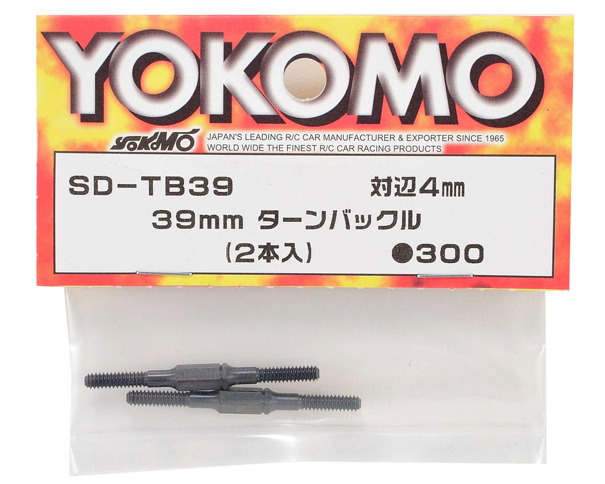 Yokomo BD7 39mm Turnbuckle