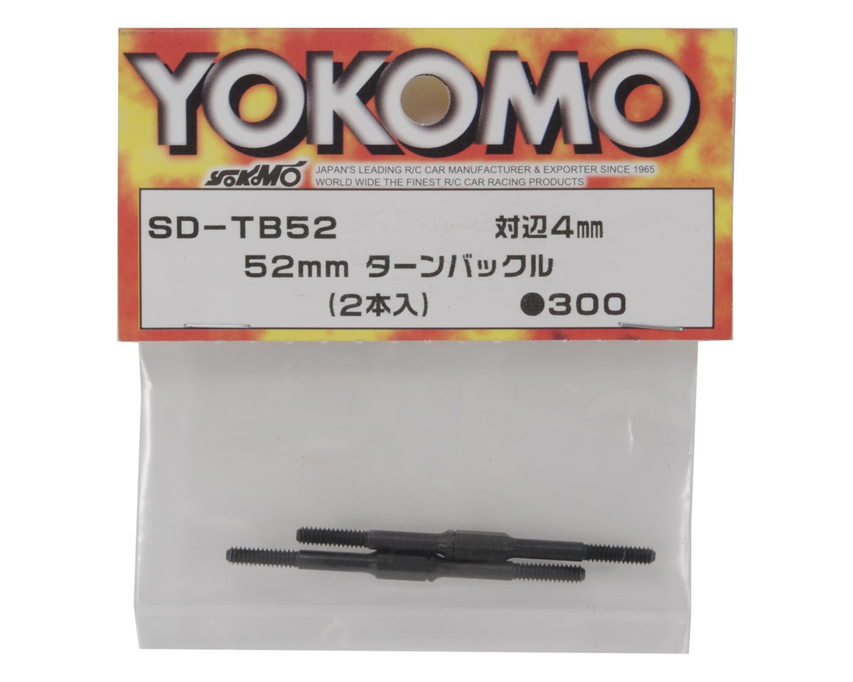 Yokomo 52mm Turnbuckle (2)