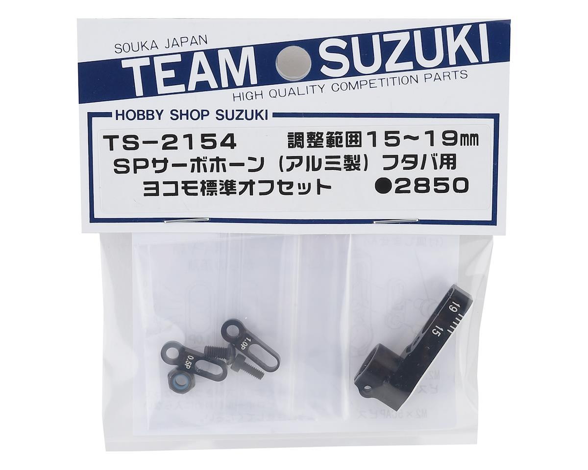Yokomo Team Suzuki Aluminum Adjustable SP Servo Horn (25T-ProTek/Futaba)