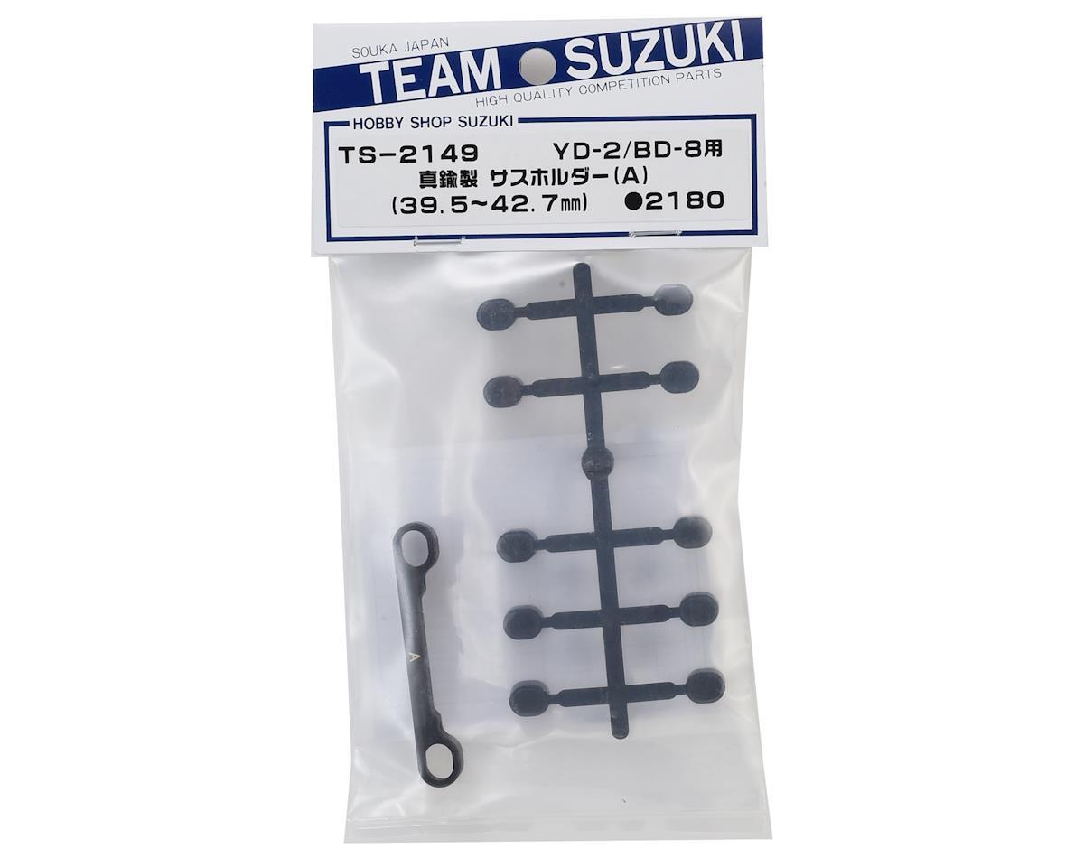 Yokomo Team SUZUKI YD-2/BD8 Brass Suspension Mount A (39.5~42.7mm)