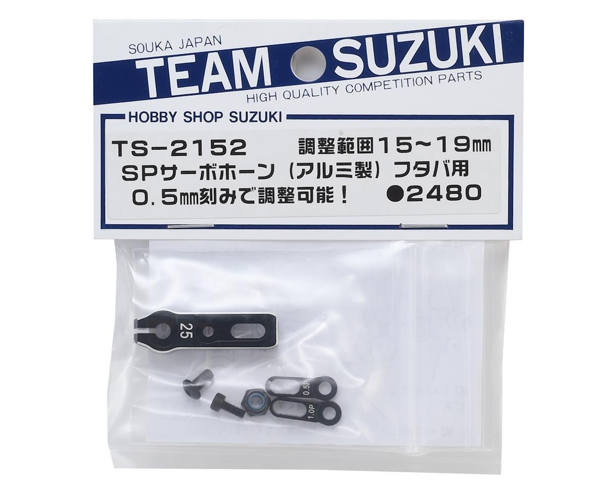 Yokomo Aluminum Team Suzuki Adjustable Servo Horn (15-19mm) (25T-ProTek/Futaba)