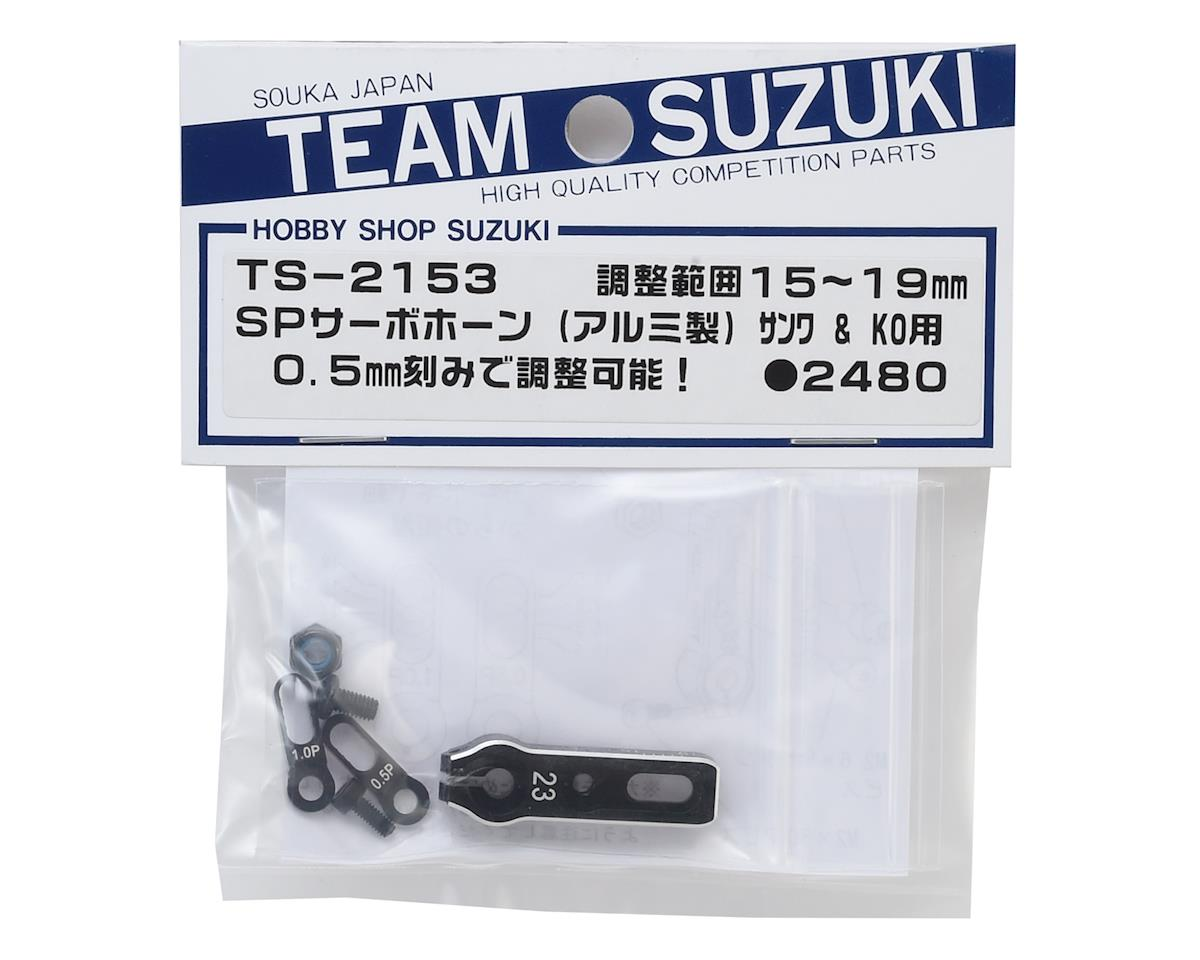 Yokomo Aluminum Team Suzuki Adjustable Servo Horn (15-19mm)