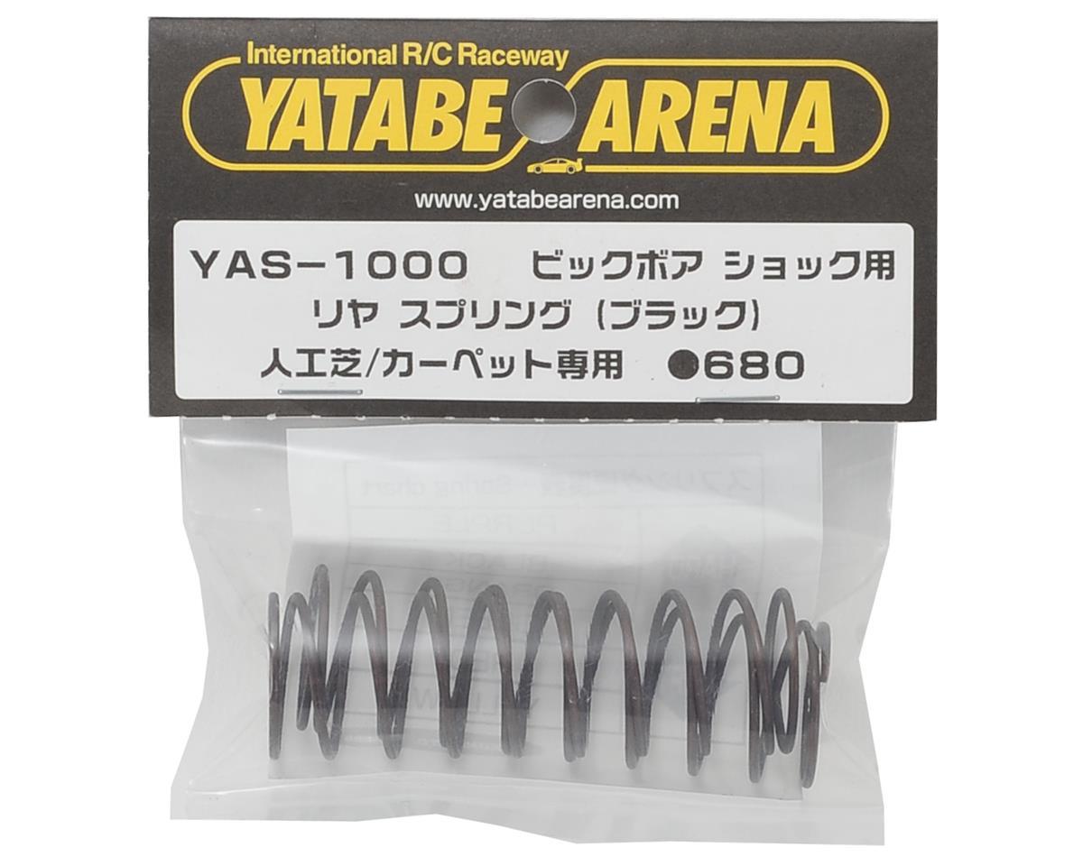 Yokomo Yatabe Arena Rear Shock Spring Set (Black) (Turf/Carpet)
