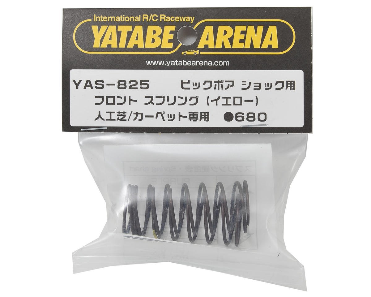 Yokomo Yatabe Arena Front Shock Spring Set (Yellow) (Turf/Carpet)