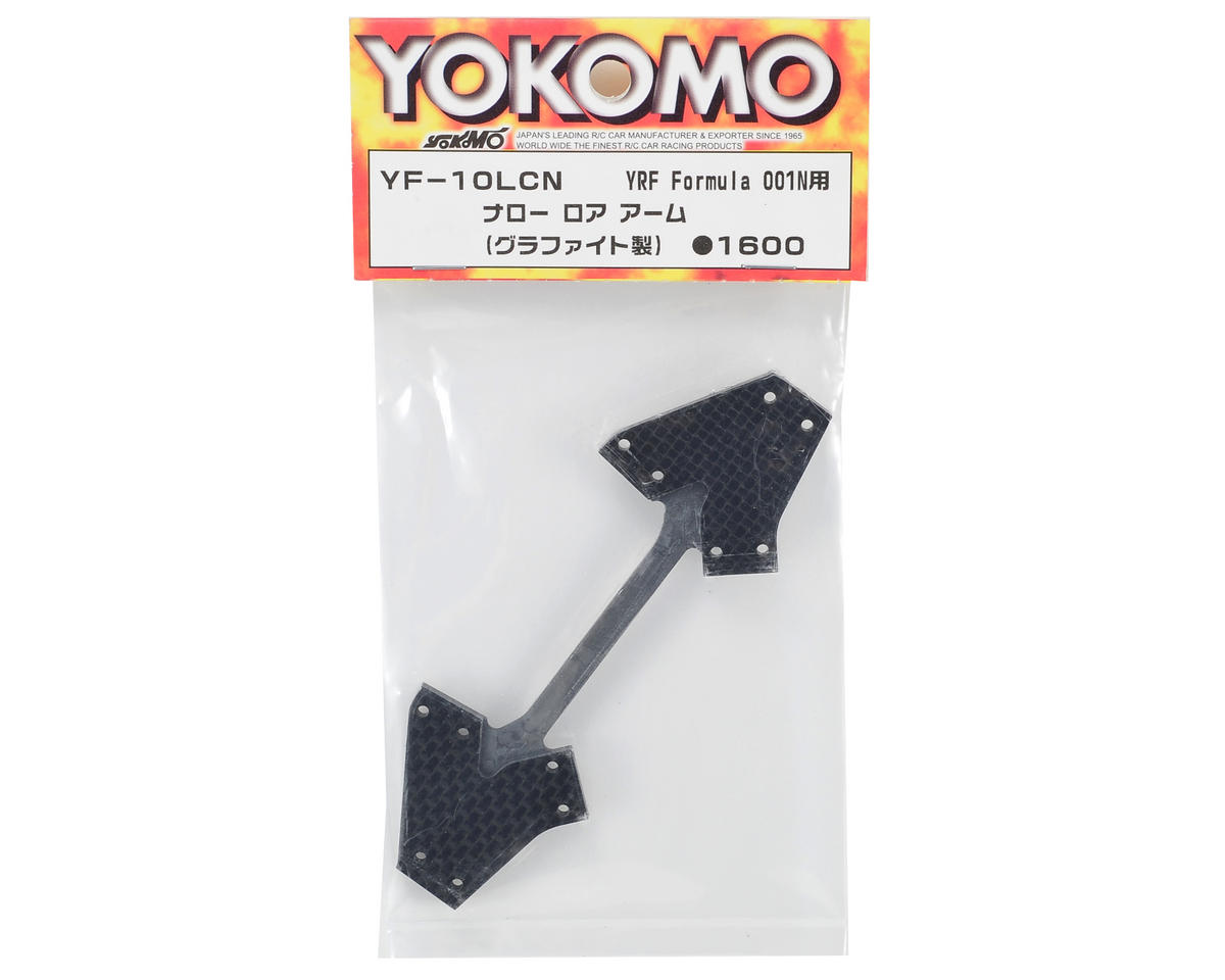 Yokomo Graphite Narrow Lower Suspension Arm (Updated)