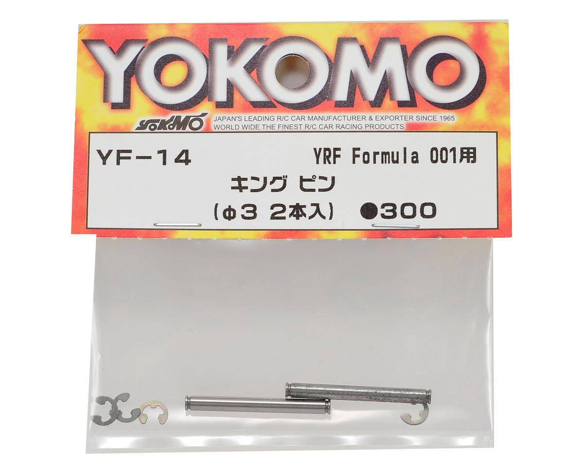 Yokomo 3mm King Pin (2)