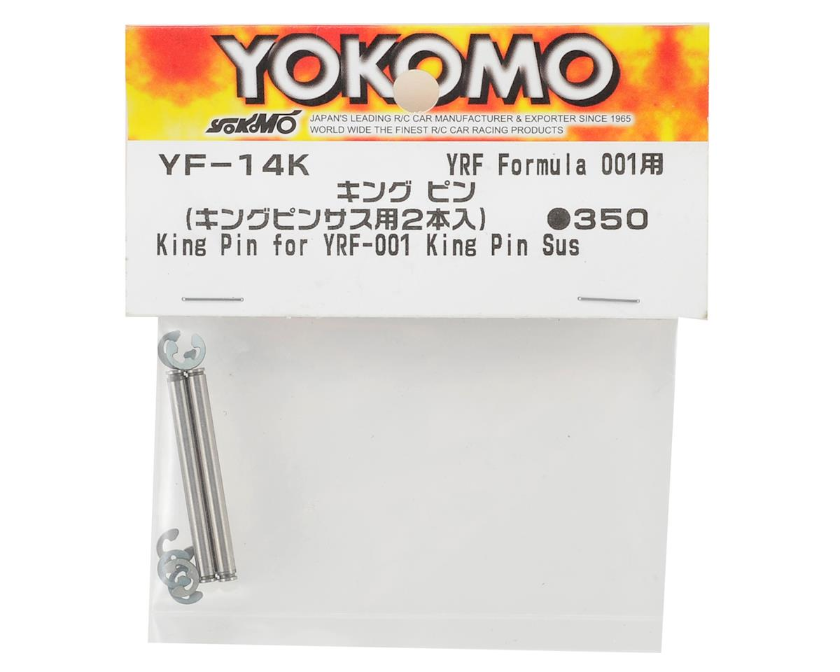 Yokomo YR-10 3mm King Pin & E-Clip Set