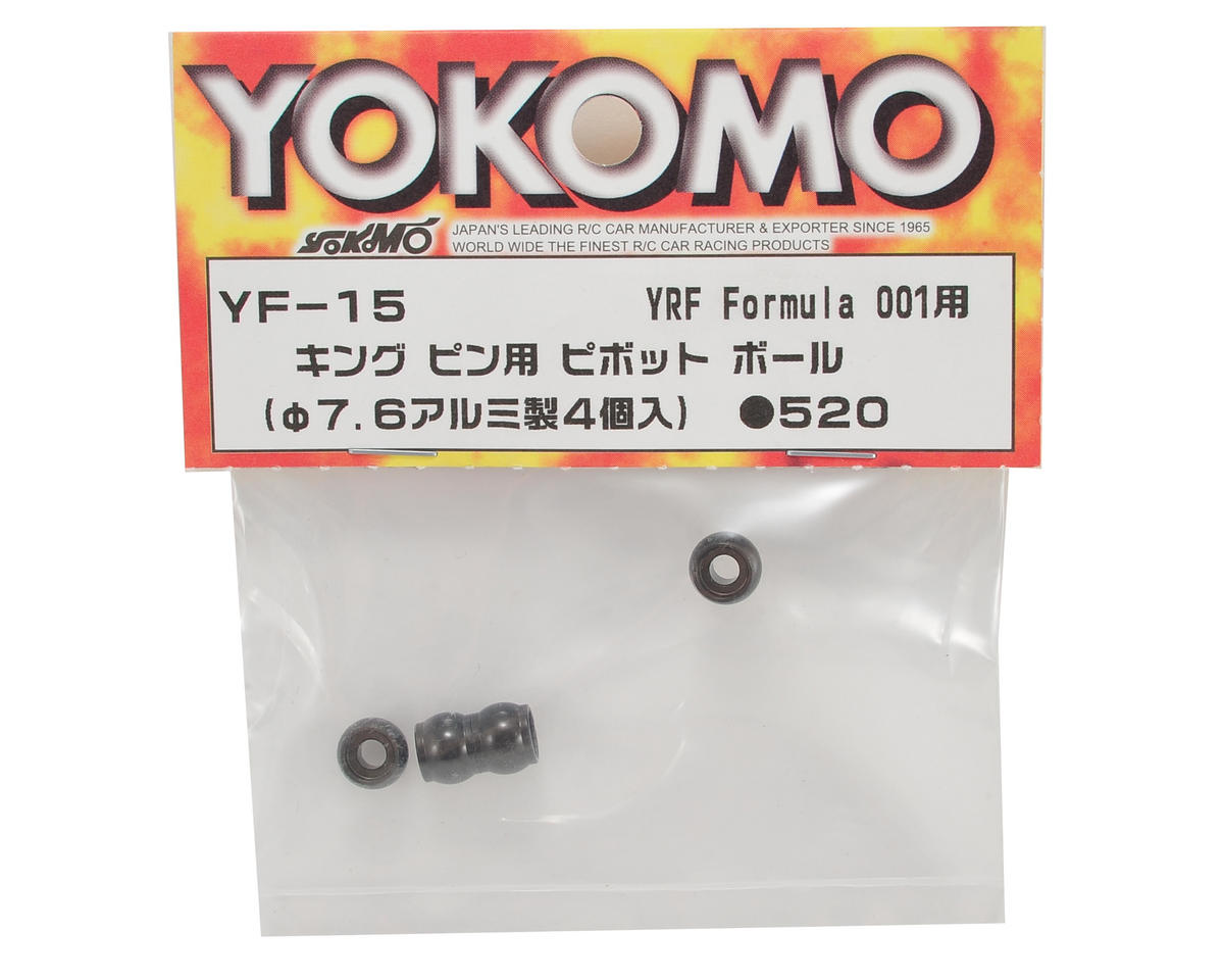 Yokomo 7.6mm Aluminum King Pin Pivot Ball (4)