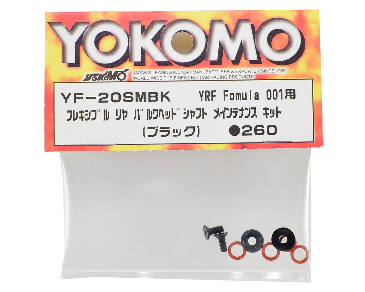 Yokomo Flexible Rear Bulk Head Shaft Maintenance Kit (Black)