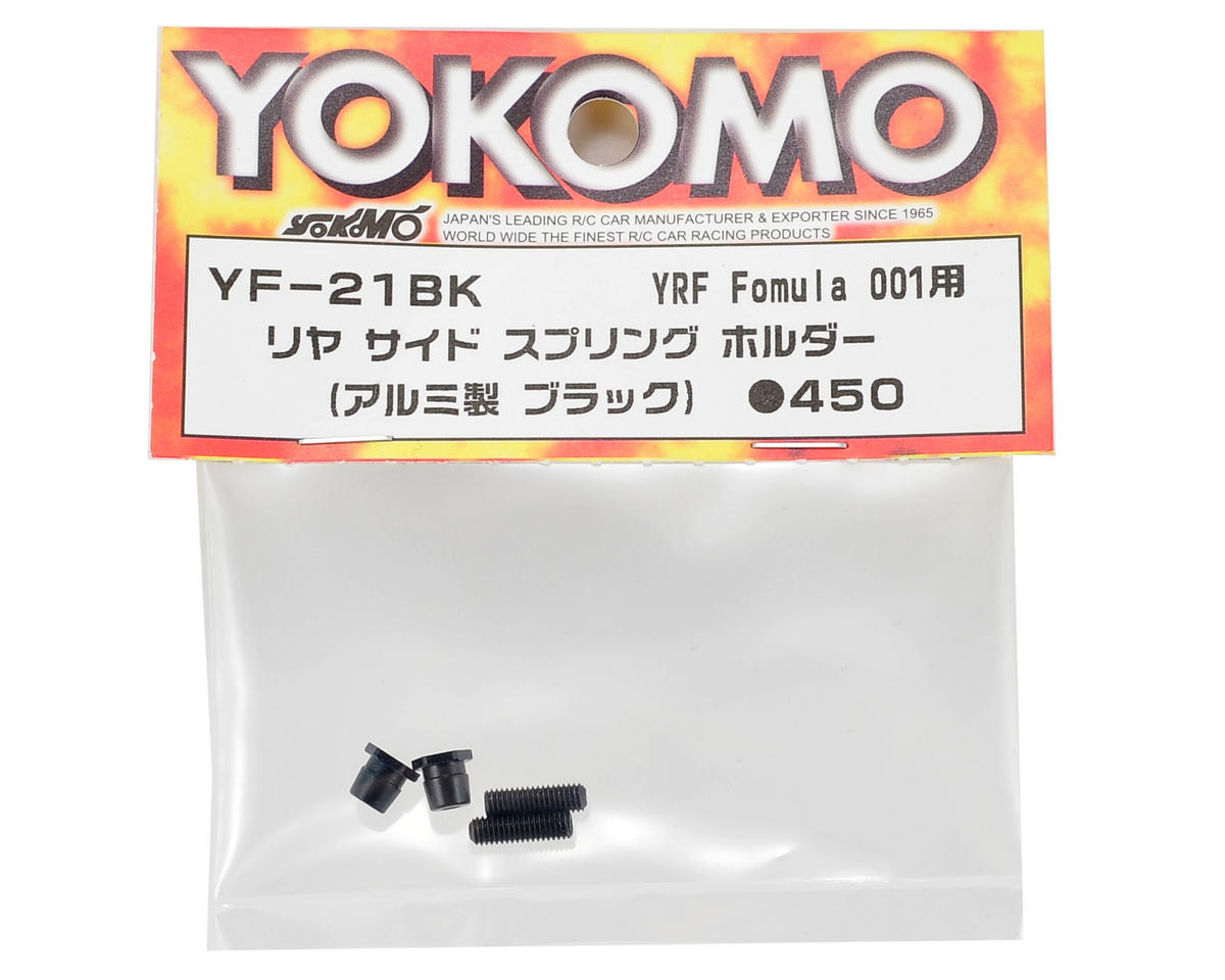 Yokomo Rear Side Spring Holder