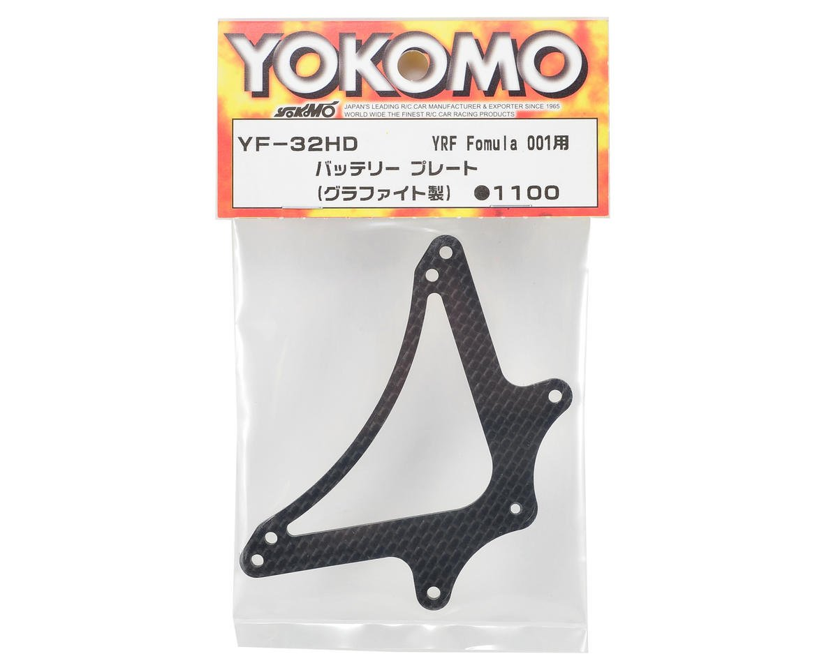 Yokomo Graphite Battery Plate