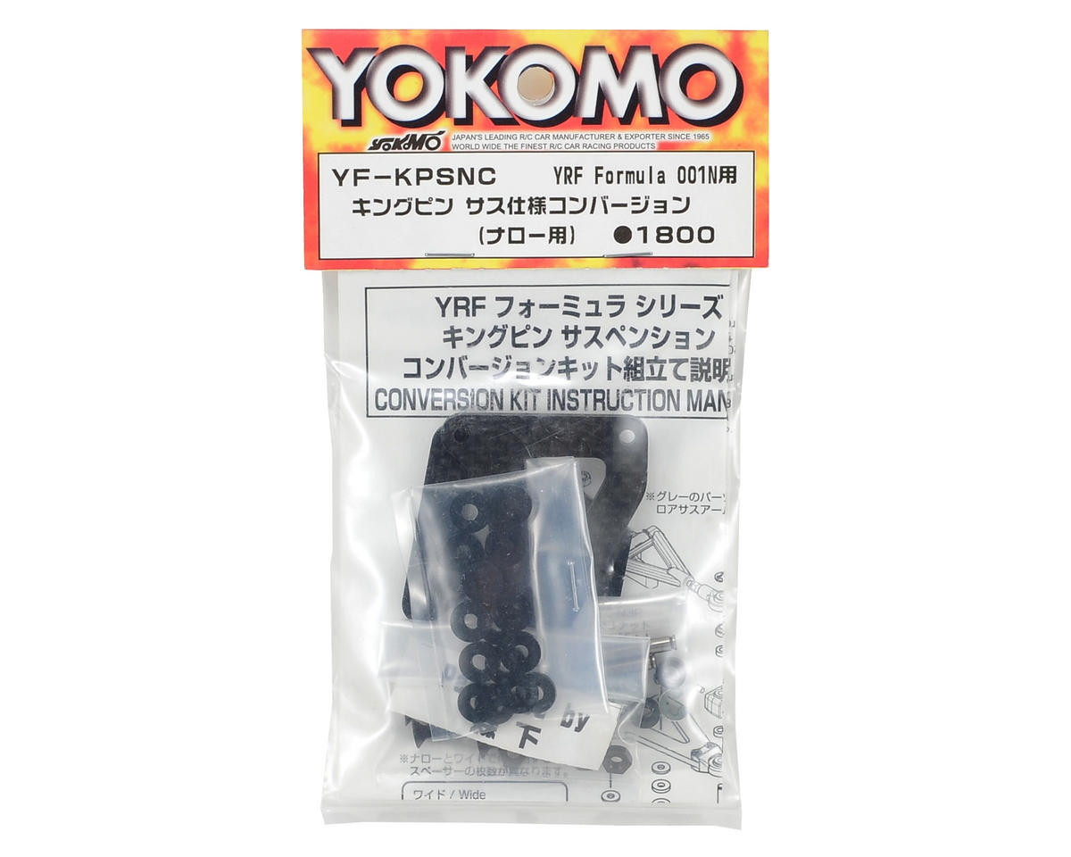 Yokomo Kingpin Conversion Kit (YRF-001N Narrow)