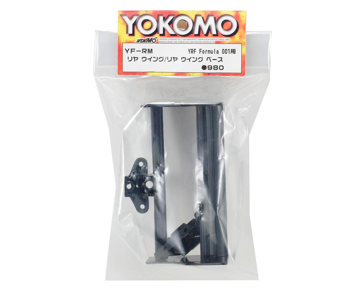 Yokomo Rear Wing & Wing Base Set