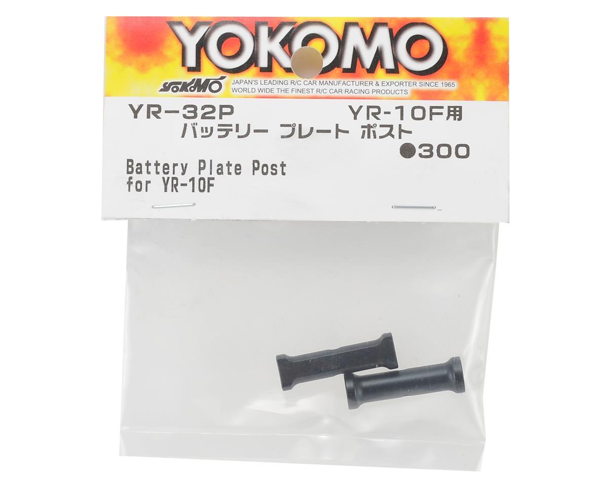 Yokomo YR10 Battery Plate Post (2)
