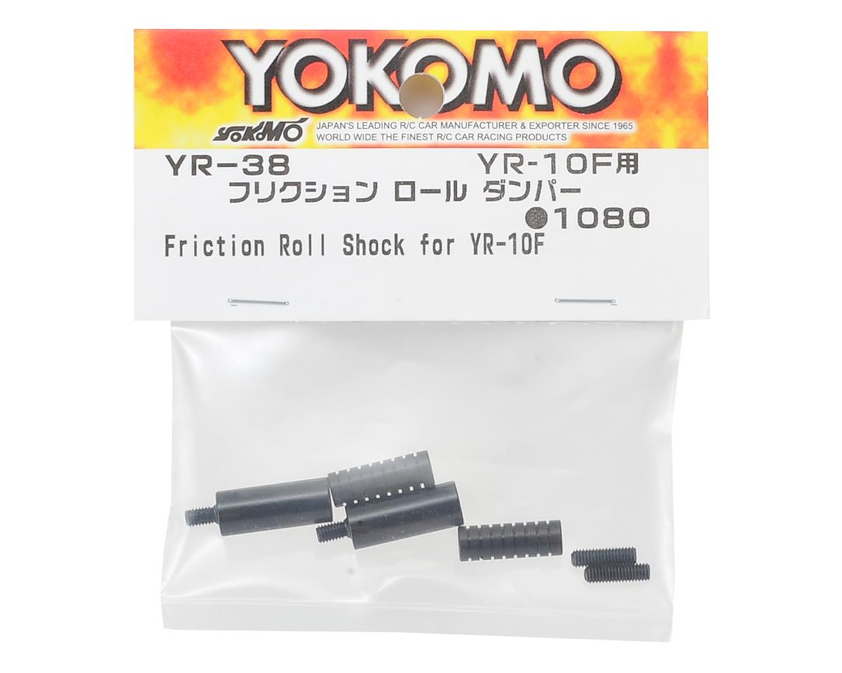 Yokomo YR-X12 Friction Roll Damper (2)