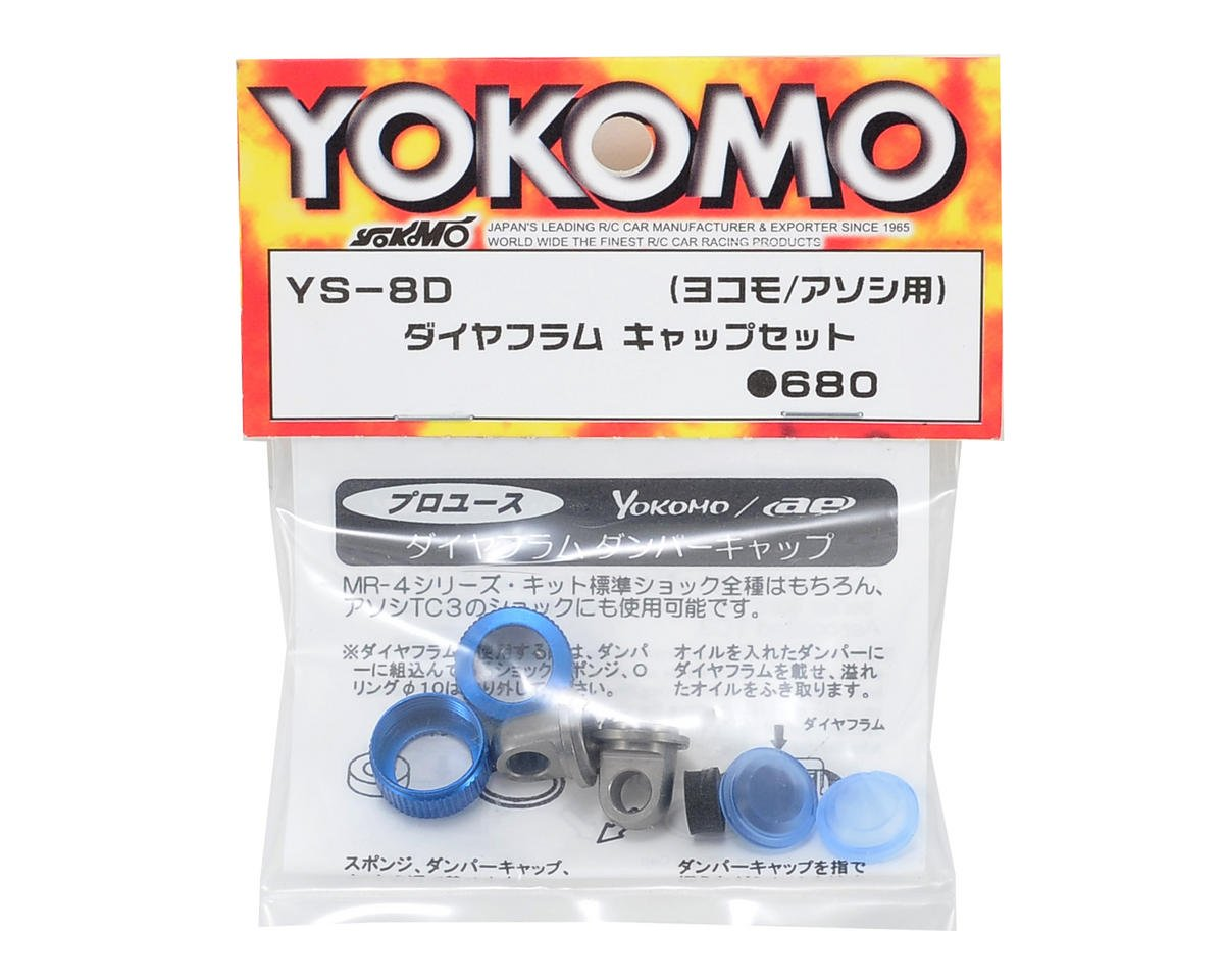 Yokomo Diaphragm Shock Cap Set