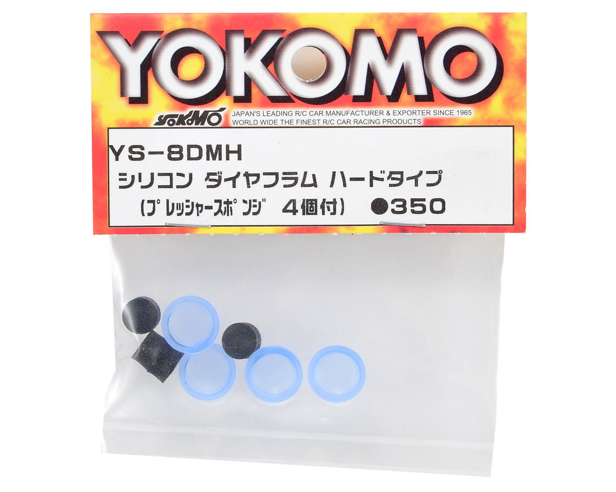 Yokomo Silicon Hard Type Diaphragm Set (4)