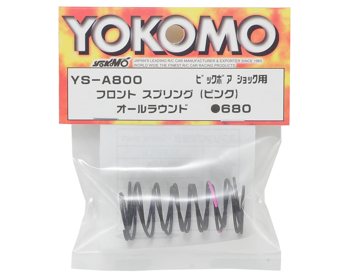 Yokomo Big Bore Front Shock Spring Set (Pink)