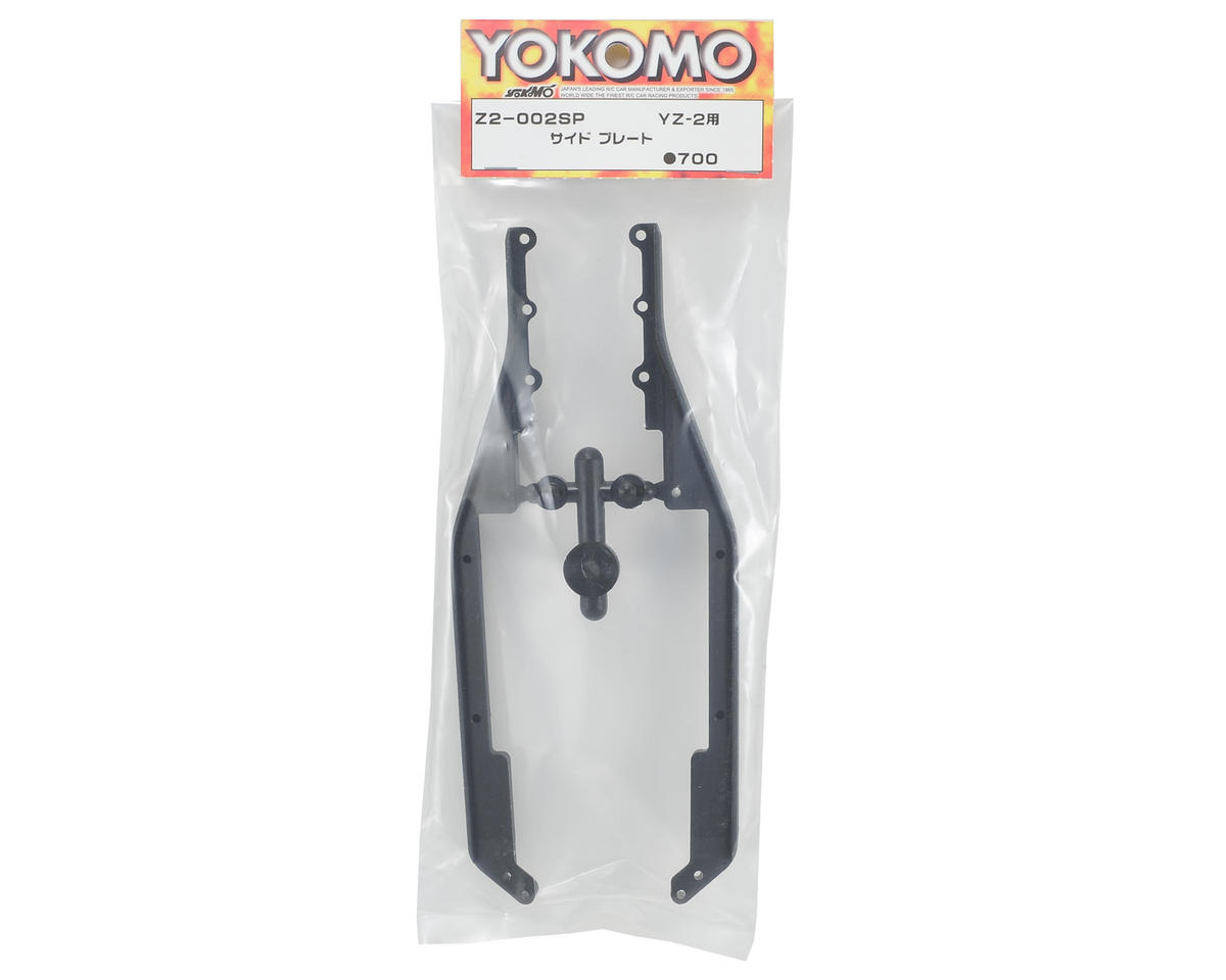 Yokomo Side Plate Set