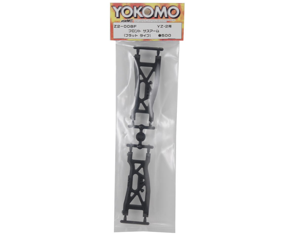 Front Suspension Arm (2) (Flat Type) by Yokomo