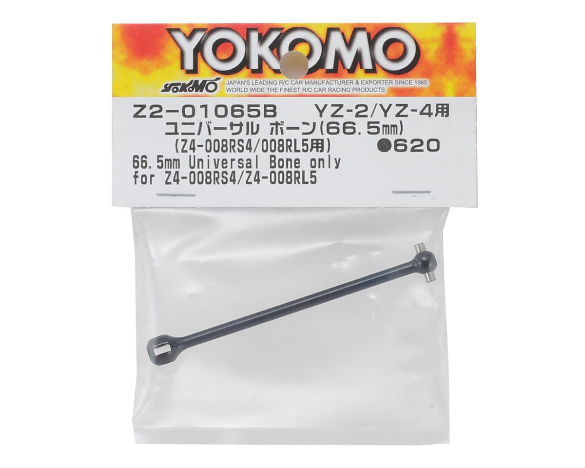 Yokomo Universal Bone (66.5mm) (for YOKZ4-008RS4/YOKZ4-008RL5 Arm)
