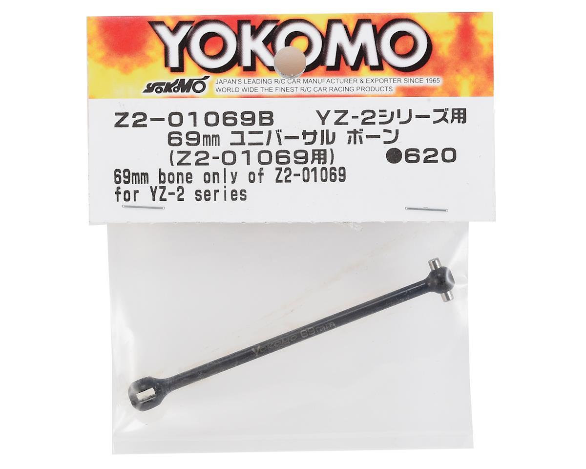Yokomo 69mm Universal Bone (1)