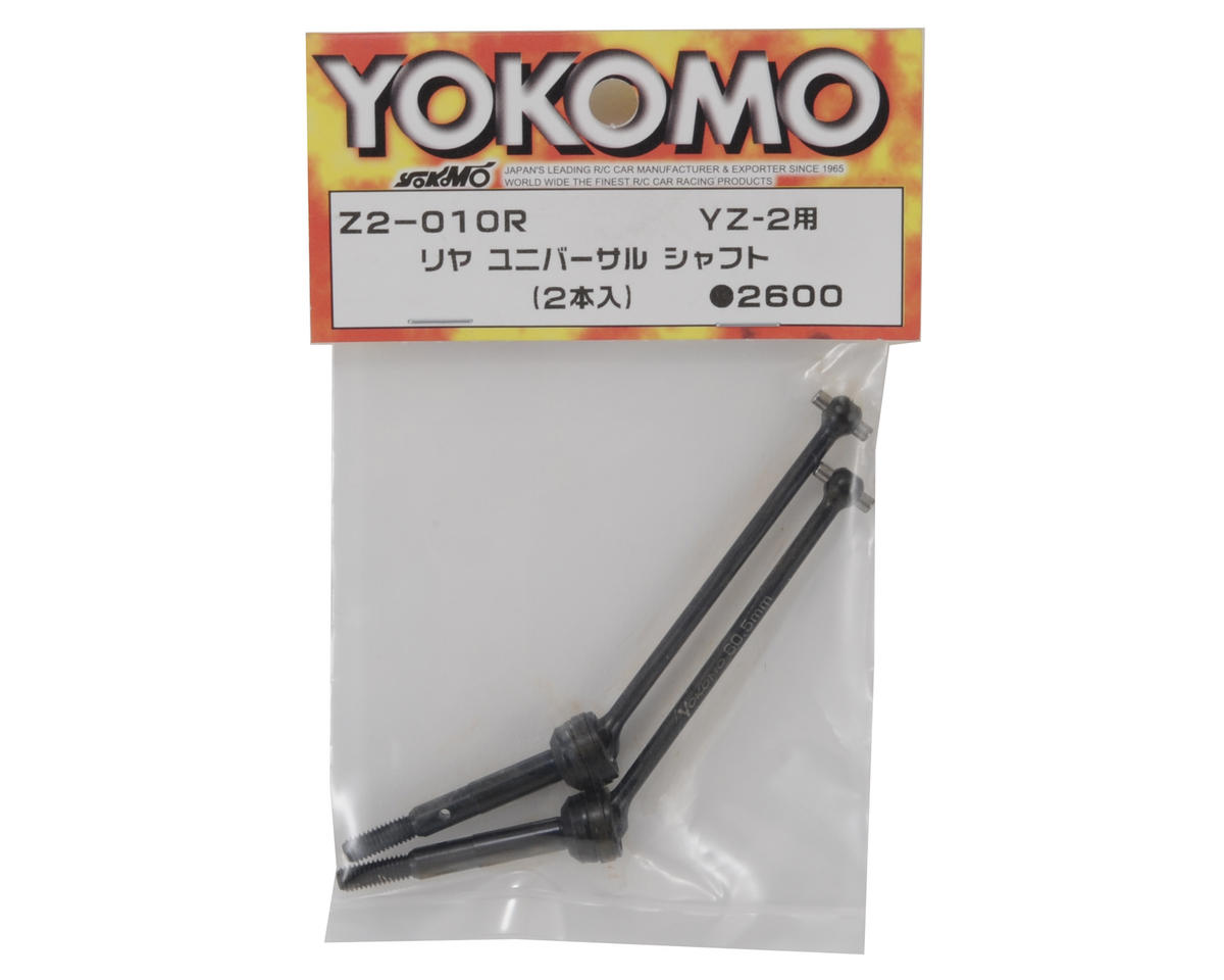 Yokomo 60.5mm Rear Universal Shaft (2)